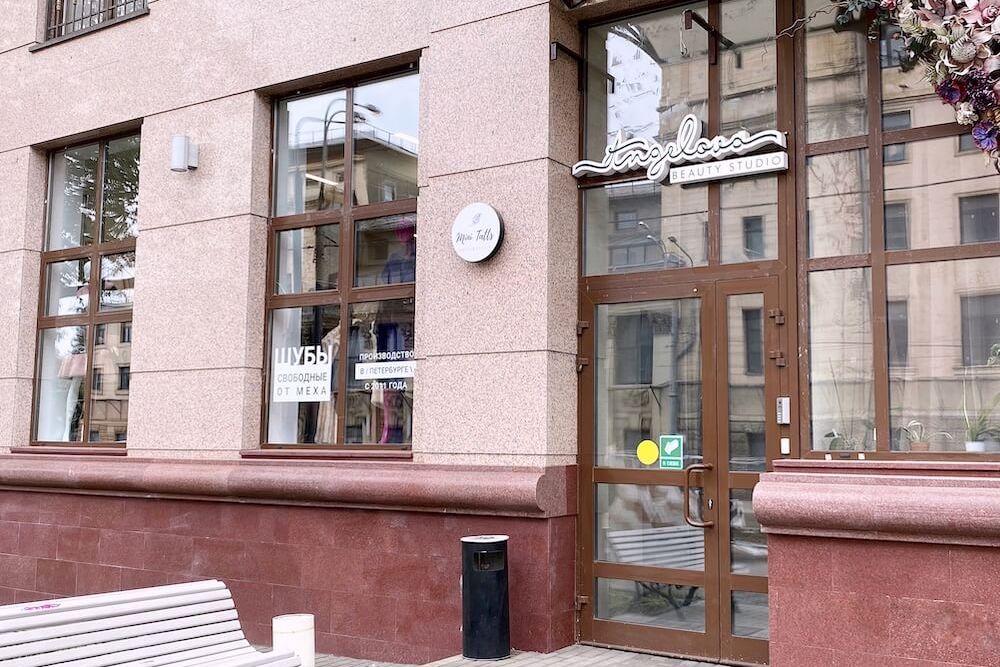 Фото магазина в Москве